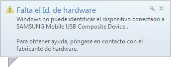 ID hardware