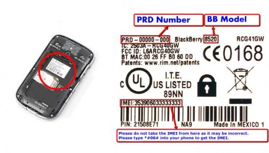 prd_Number